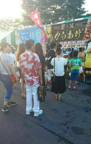 8月5日~8月6日 府内戦紙(大分)