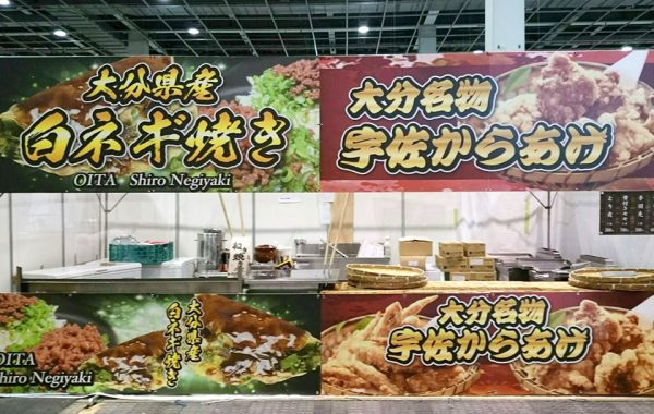 4月28日~5月8日 大阪 食の博覧会出店(大阪)