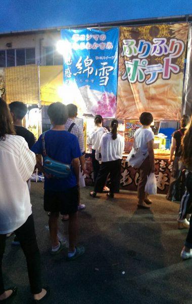 7月15日~7月16日 宇佐七夕祭出店(大分)