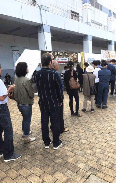 9月30日~10月1日 国際ご当地グルメグランプリ出店(新潟)