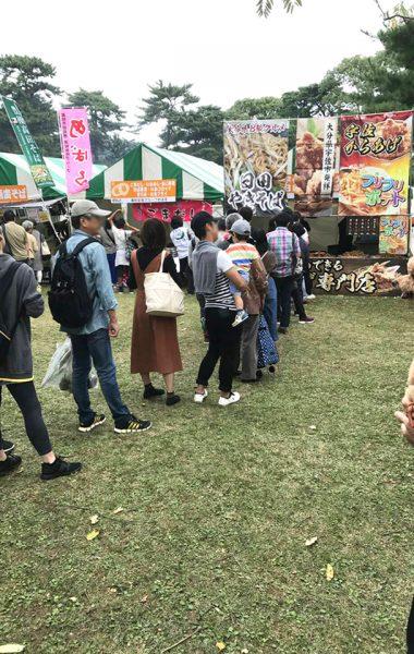 10月14~10月15日 農業祭出店(大分)