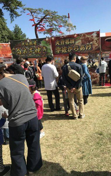 11月4日~11月5日 食の大宴会出店(大分)