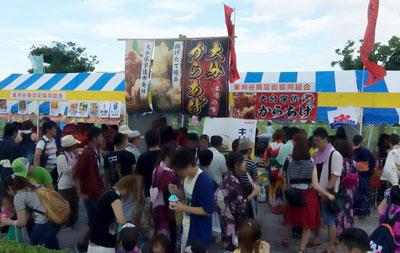 刈谷わんさか祭り(愛知 よっちょくれ出店)