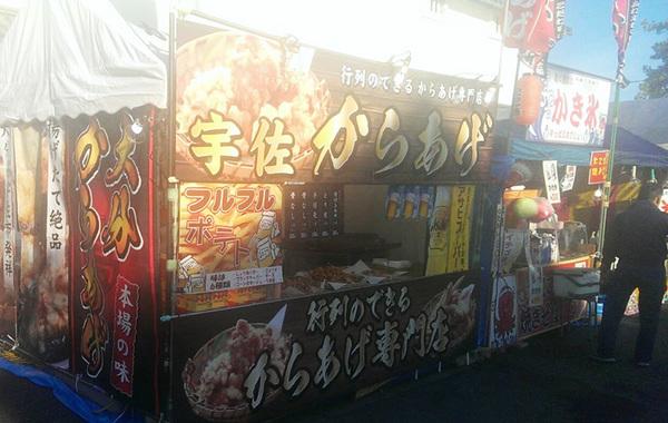2016年5月出店イベント 5月18日~24日 萬弘寺の市(大分)