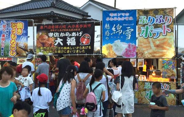 2016年7月出店イベント 7月16日~7月17日 宇佐七夕祭(大分)