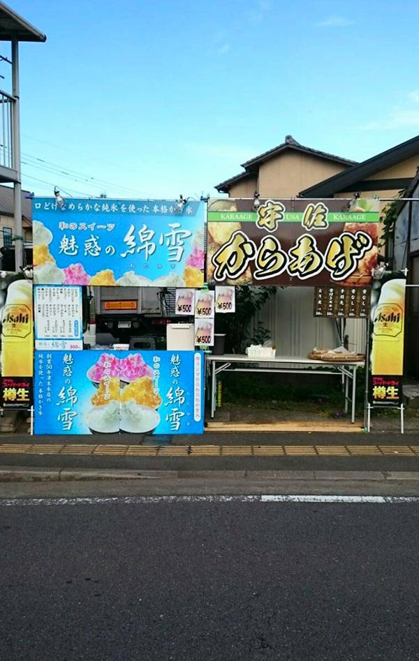2016年8月出店イベント 8月7日 大分花火(大分)