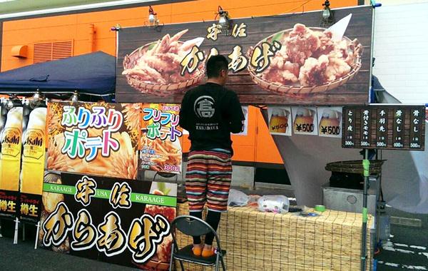 2016年8月出店イベント 8月16日 杵築花火(大分)