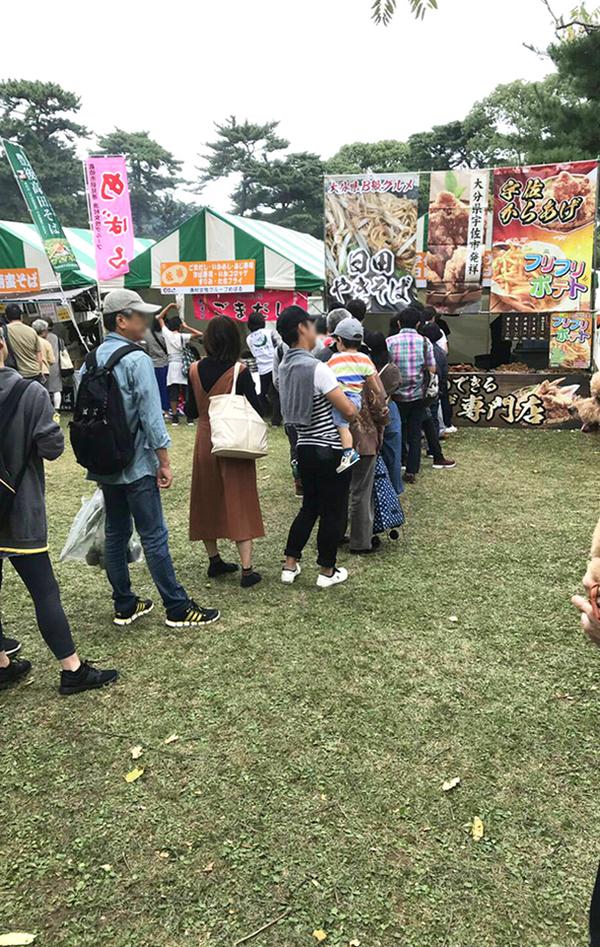 2017年10月出店イベント 10月8日 大在ワッショイ出店(大分)
