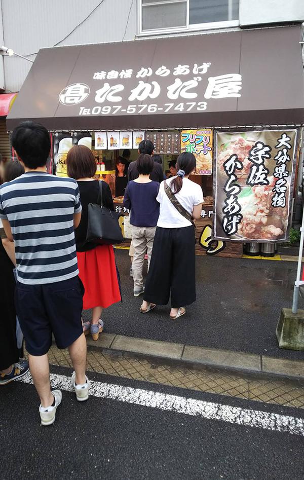 2018年7月出店イベント 7月5日~7月7日 長浜祭出店(大分)