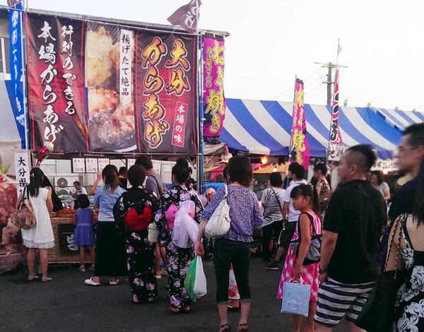 7月出店イベント 20日 宇佐港まつり(大分)