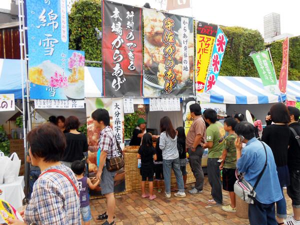 8月出店イベント 24・25日 TOSサマーカーニバル(大分)