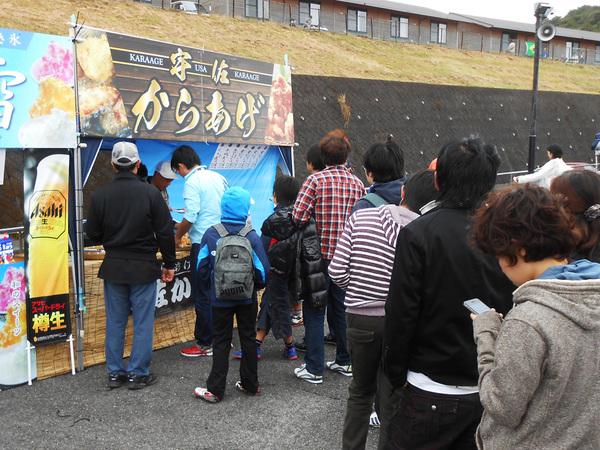 10月出店イベント 5・6日 国際ご当地(新潟) 5・6日 スーパーGT(大分)