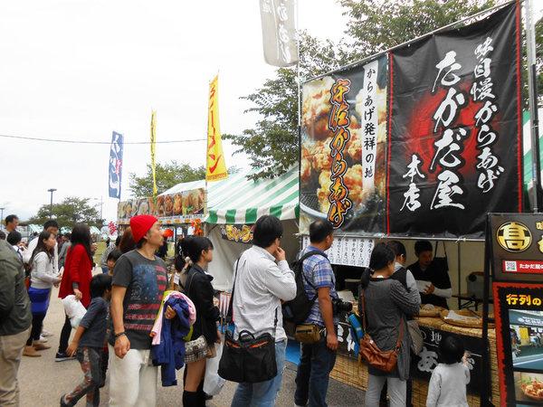10月出店イベント 19・20日 うみたまご秋祭り(大分)
