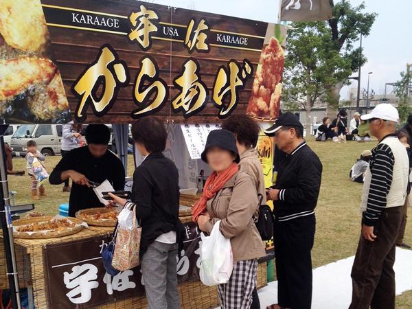 11月出店イベント 4日 YOSAKOI九州中国祭りinOITA(大分)
