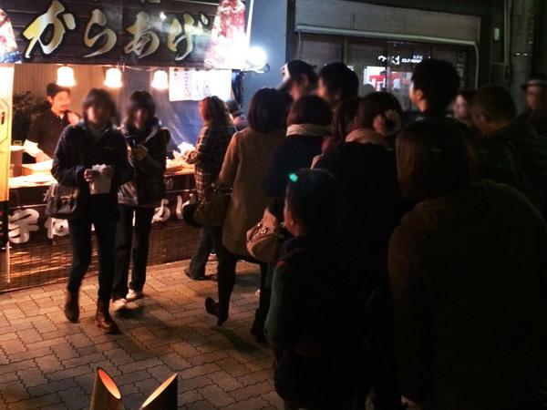11月出店イベント 15・16・17日 たけた竹灯篭 竹楽(大分)