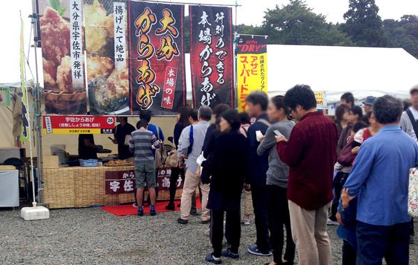 10月出店イベント 4~5日 国際ご当地グランプリ(新潟)