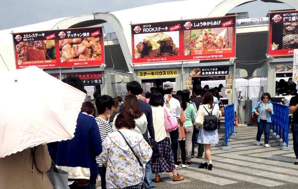 4月出店イベント 24~29日 肉フェス(東京 弥栄出店)