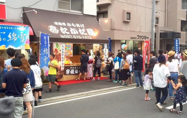 7月出店イベント 5~7日 長浜まつり(大分)