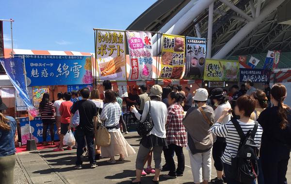 9月出店イベント 19~21日  OBS感謝祭(からあげ未紗出店)