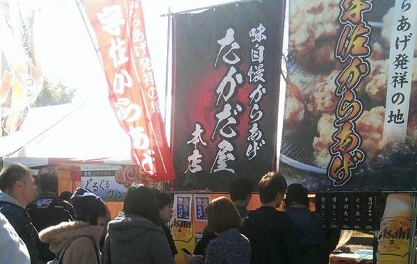 11月出店イベント 10月31日・11月1日 オートポリス スーパーGT