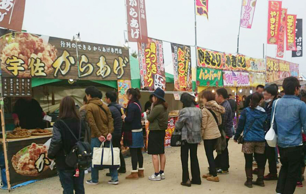 11月出店イベント 10月30日~11月3日 佐賀県 バルーンフェスタ