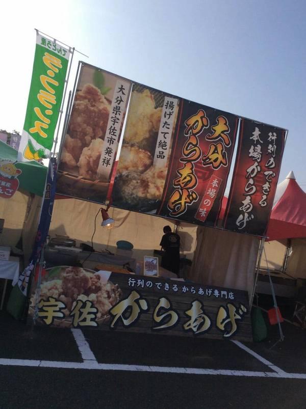 2019初イベント‼️