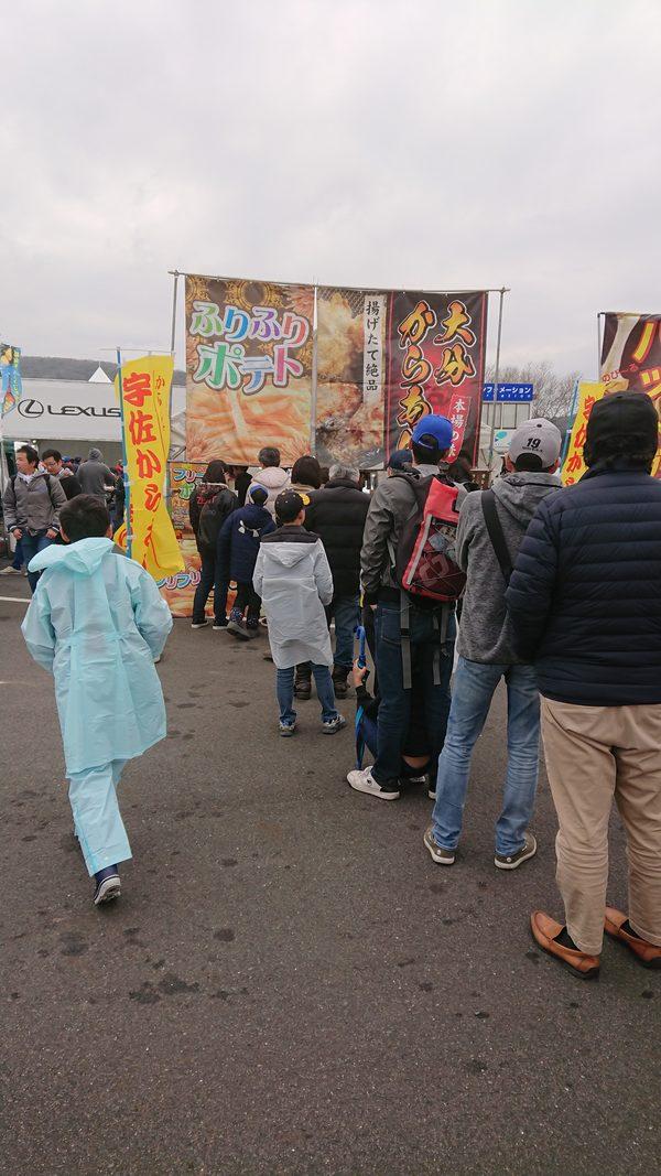14日GT決勝❗