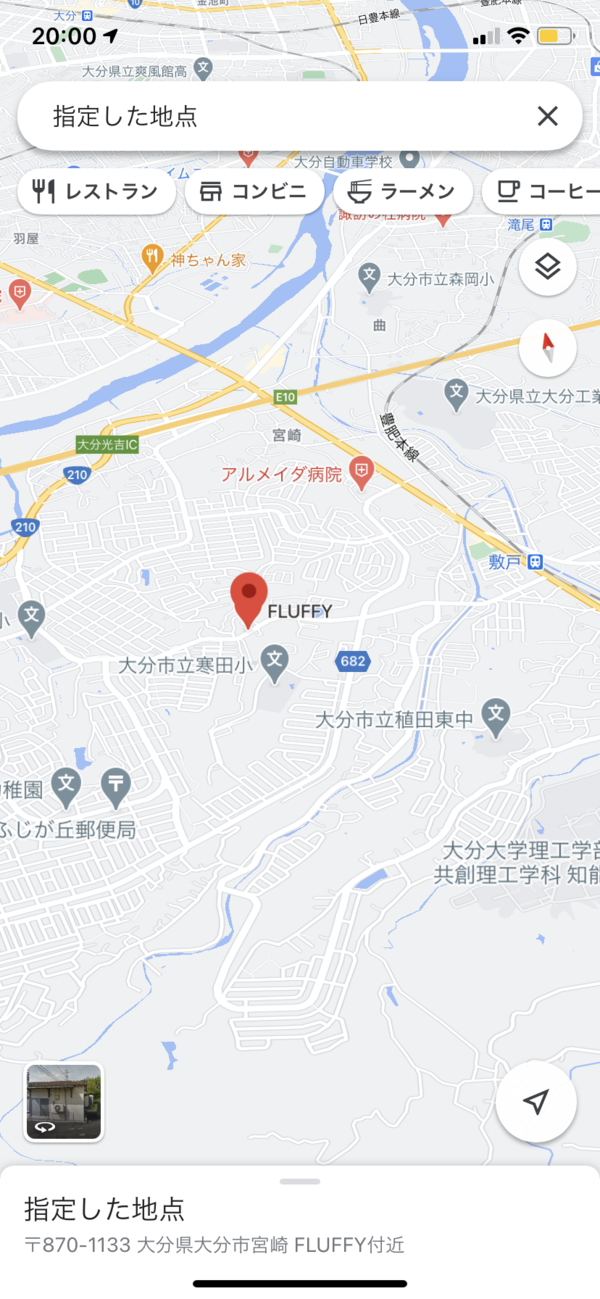 【大分のからあげ専門店】新店オープンしまーす。